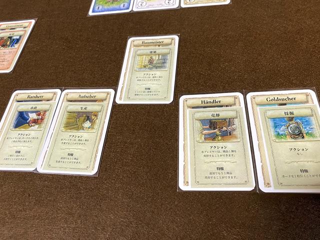 サンファンの役割カード